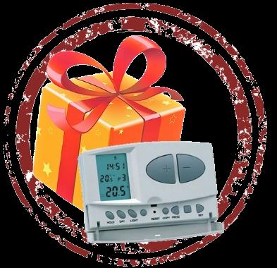 poklon-akcija.png